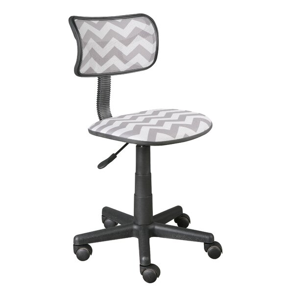 Mesh Desk Chair by Urban Shop