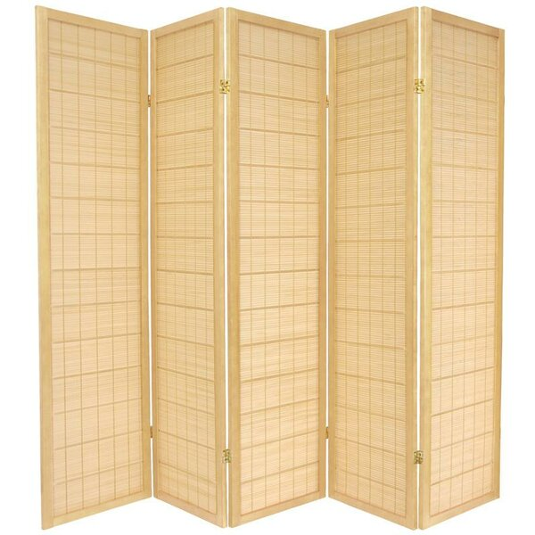 Aria Shoji 5 Panel Room Divider by World Menagerie