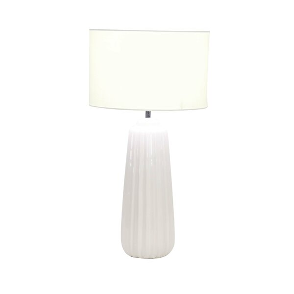 Cahoon Table Lamp by Ivy Bronx