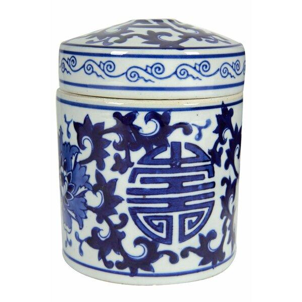 Hooda Jar by World Menagerie