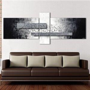 3 Piece Canvas Wall Art Sets canvas wall art | wayfair.co.uk
