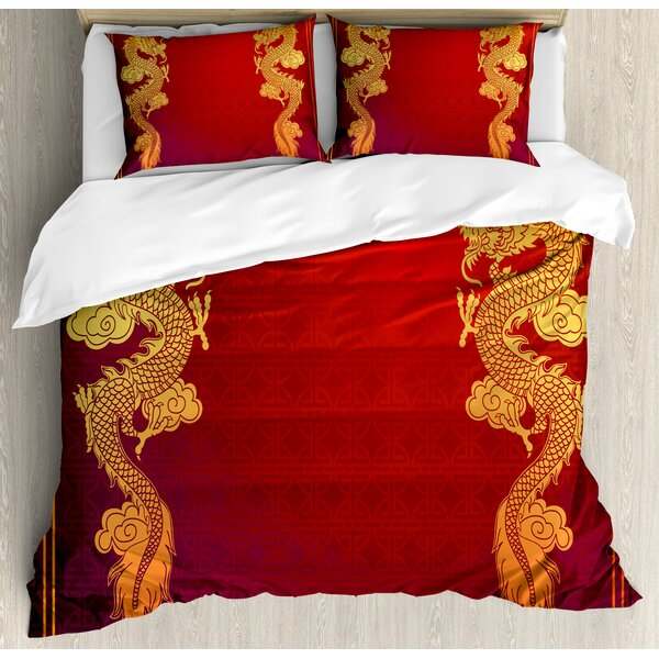 Dragon Chinese Heritage Historical Asian Eastern Motif with Legendary Creature Design Duvet Set by East Urban Home