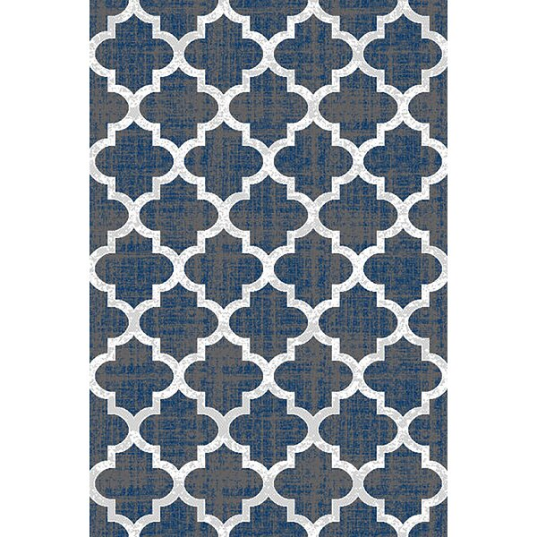 Allegan Abstract Gray/Blue Area Rug by Ivy Bronx