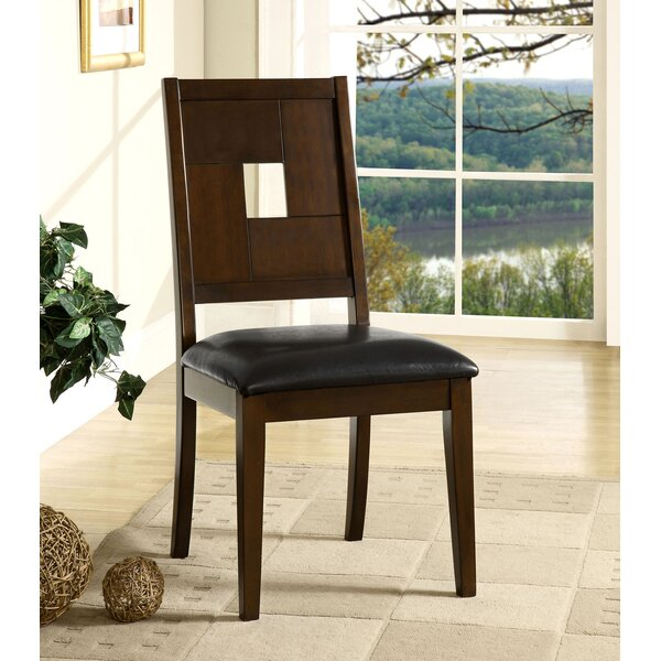 Alloway Dining Chair (Set of 2) by Bloomsbury Market