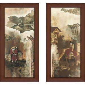 'Japanese Garden III' 2 Piece Framed Print Set by Bloomsbury Market