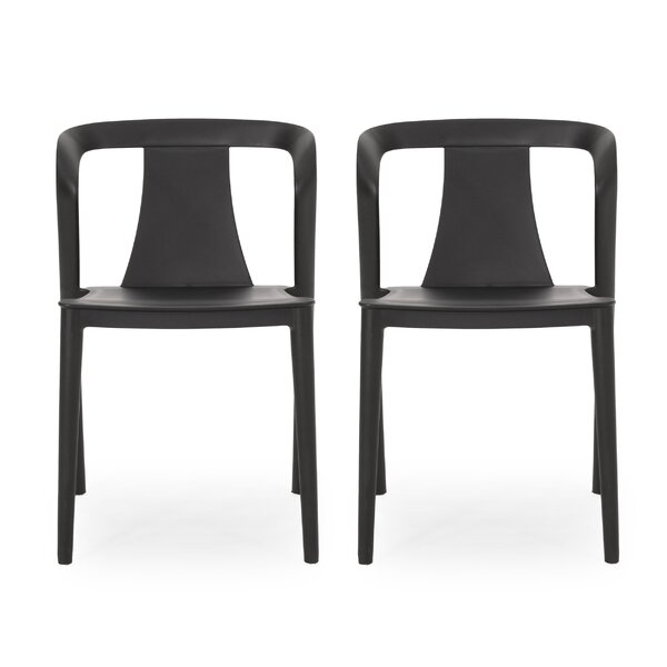 Outdoor Stacking Patio Dining Chair (Set of 2) by Ebern Designs