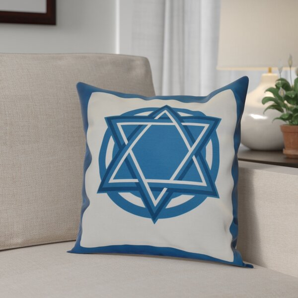 Hanukkah 2016 Decorative Holiday Geometric Outdoor Throw Pillow by The Holiday Aisle