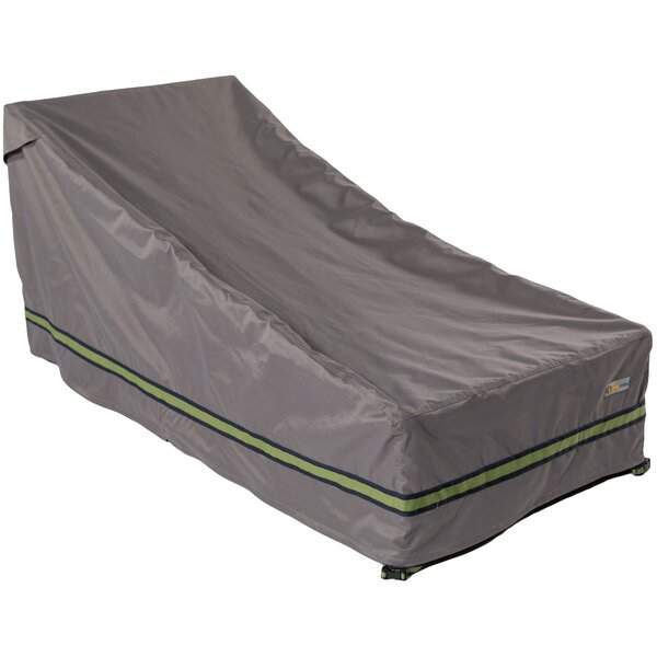 Soteria Water Resistant Patio Chaise Lounge Cover by Duck Covers