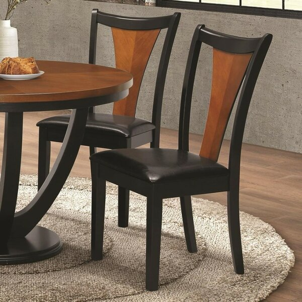 Remillard Dining Chair (Set of 2) by Bloomsbury Market
