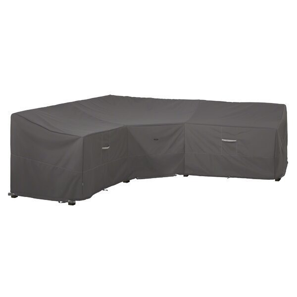 Kendala Water Resistant Patio Chaise Lounge Cover by Freeport Park