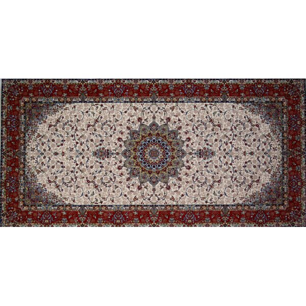 Mcsweeney Hand Look Persian Wool Red/Brown/Blue Area Rug