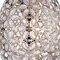 Levon 1 Light Globe Pendant