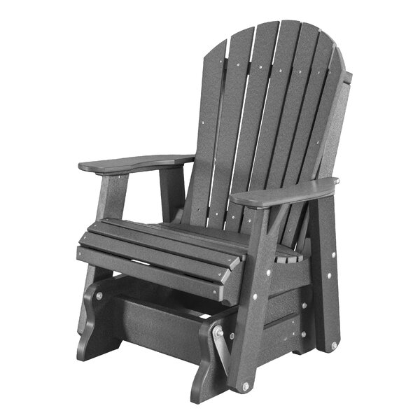 Patricia Plastic/Resin Adirondack Chair by Rosecliff Heights Rosecliff Heights