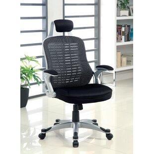 Inexpensive Tarbo Mesh Desk Chair by Hokku Designs
