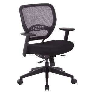 Ergonomic Task Chair by Office Star Products Sale
