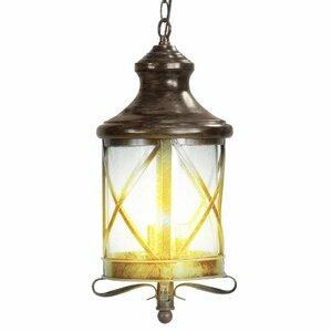 Lux 3-Light Outdoor Hanging Lantern