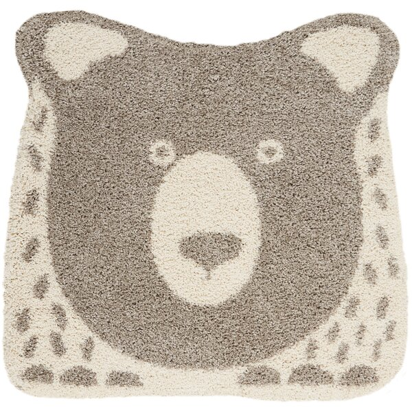 Holton Light Gray Area Rug by Zoomie Kids
