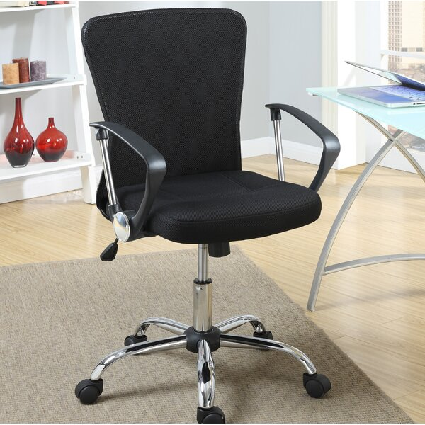 Mireles Office Chair by Wrought Studio