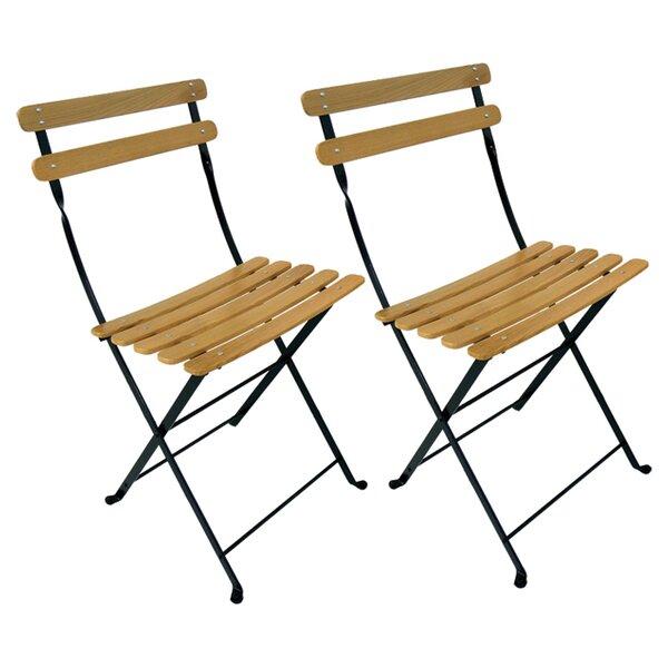 Auriga Folding Patio Dining Chair (Set of 2) by Gracie Oaks