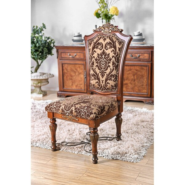 Encline Queen Anne Back Side Chair in Light Brown (Set of 2) by Astoria Grand Astoria Grand