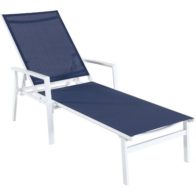 Aluminum Folding Chaise Lounge Wayfair