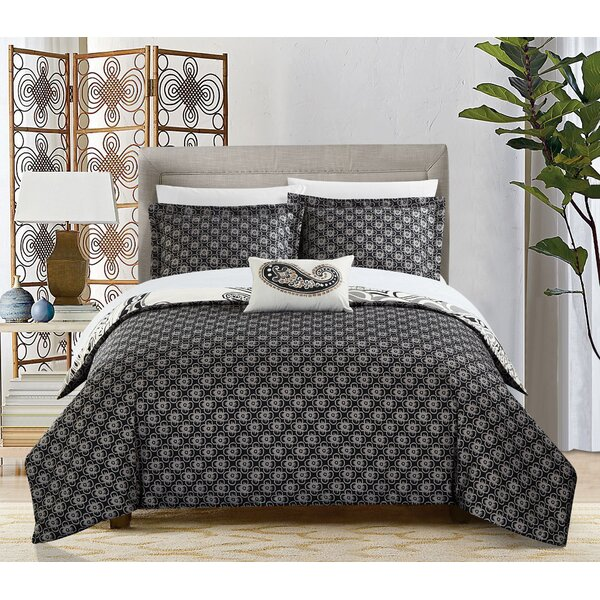 Amini 8 Piece Beige Reversible Duvet Cover Set by Darby Home Co