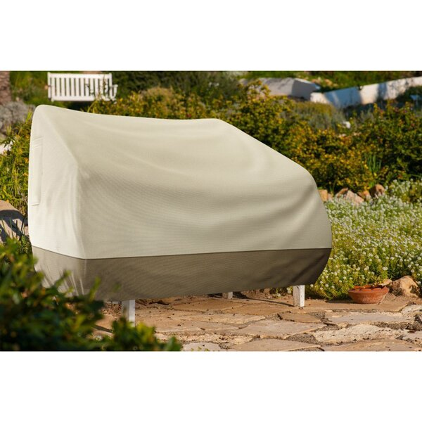 Breathable Patio Sofa Cover by Freeport Park