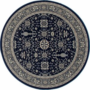 Lang Machine Woven Navy Area Rug