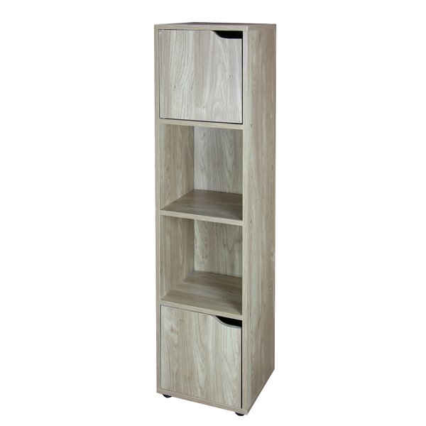 Wood Storage 4 Cube Bookcase by Home Basics