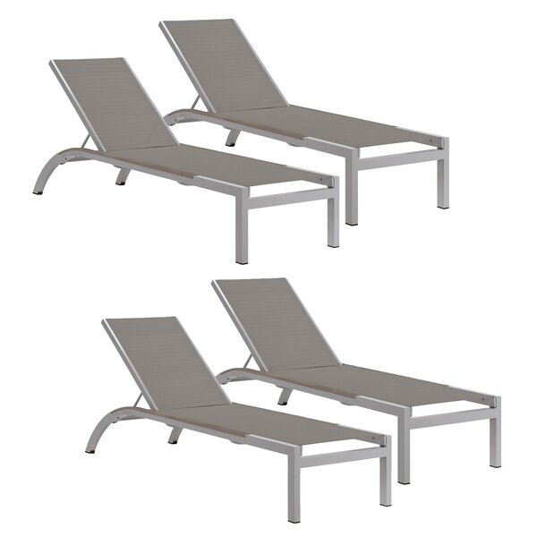 Saleem Armless Reclining Chaise Lounge (Set of 4)
