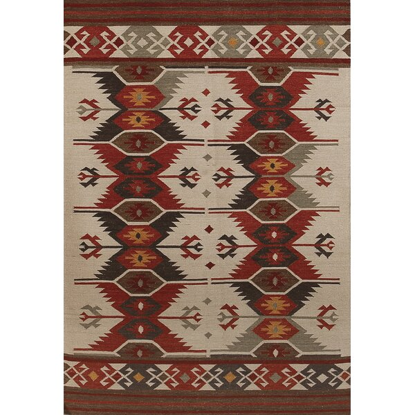 Galey Ivory Area Rug by Loon Peak