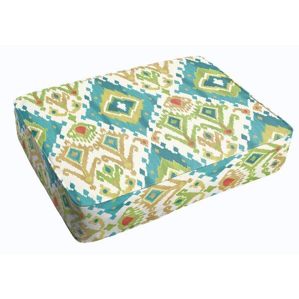 Briget Corded Indoor/Outdoor Floor Cushion by Bungalow Rose