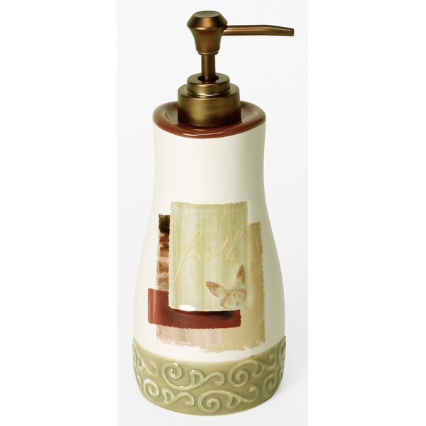 Inspire Lotion Dispenser by Saturday Knight, LTD