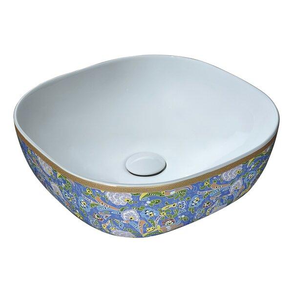 Byzantian Vitreous China Circular Vessel Bathroom Sink by ANZZI