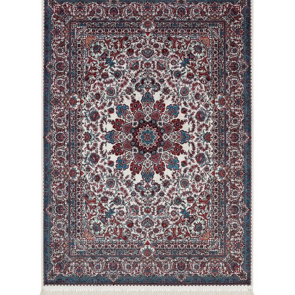Galicia Eslem Red/Blue Area Rug by Bloomsbury Market