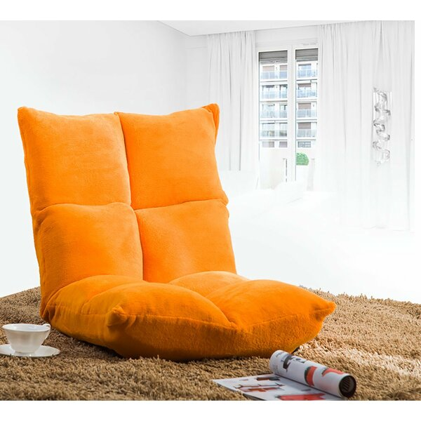 Convertible Cushion Five Position Floor Chair by Merax