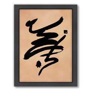 Japanese Calligraphy Signature Framed Graphic Art in Red by Americanflat