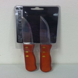 Steak Knife (Set of 4) by Entrada