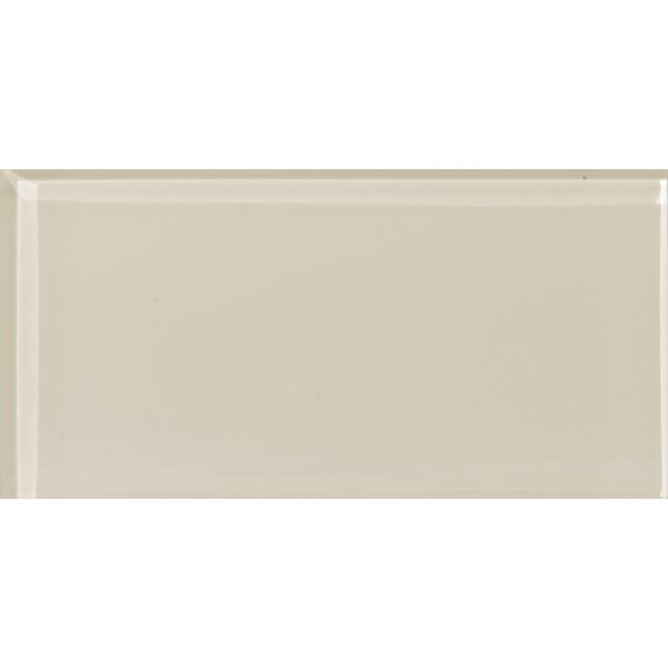 Lucente 3 x 6 Glass Subway Tile in Cream by Emser Tile