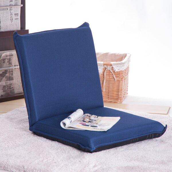 Small Bean Bag Chair & Lounger By Ebern Designs