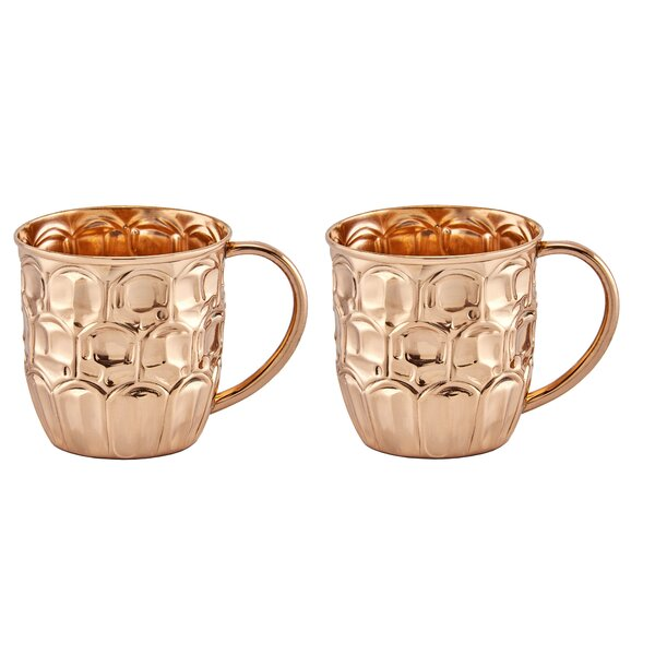 20 oz. Solid Copper Beer Krug (Set of 2) by Old Dutch International