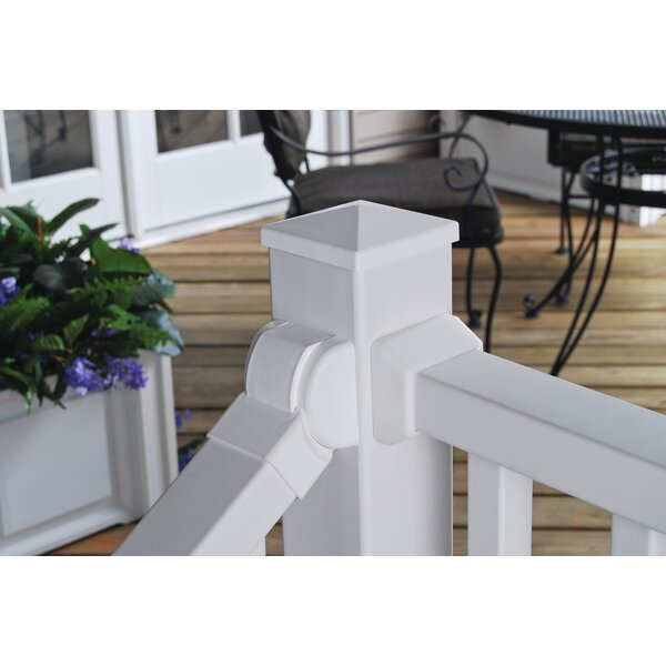 4 piece Rail Bracket by Xpanse Select Vinyl Railing