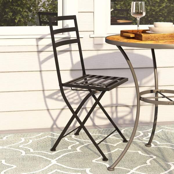 Mcdavid Stacking Patio Dining Chair (Set of 2) by Alcott Hill