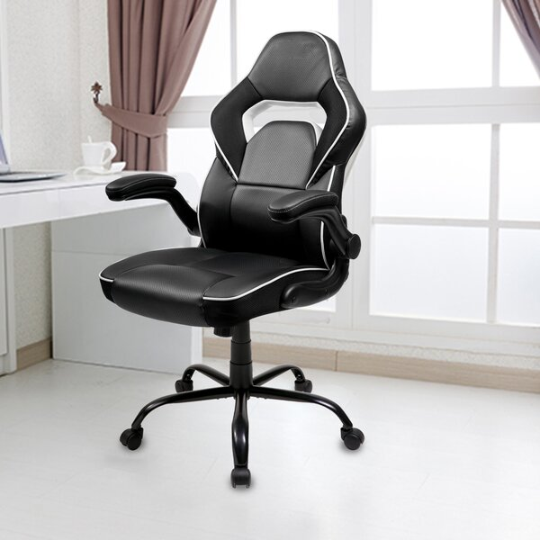 Ergonomic Executive Chair by Ivy Bronx