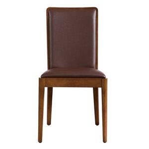 Tudor City Side Chair (Set of 2) Brayden Studio