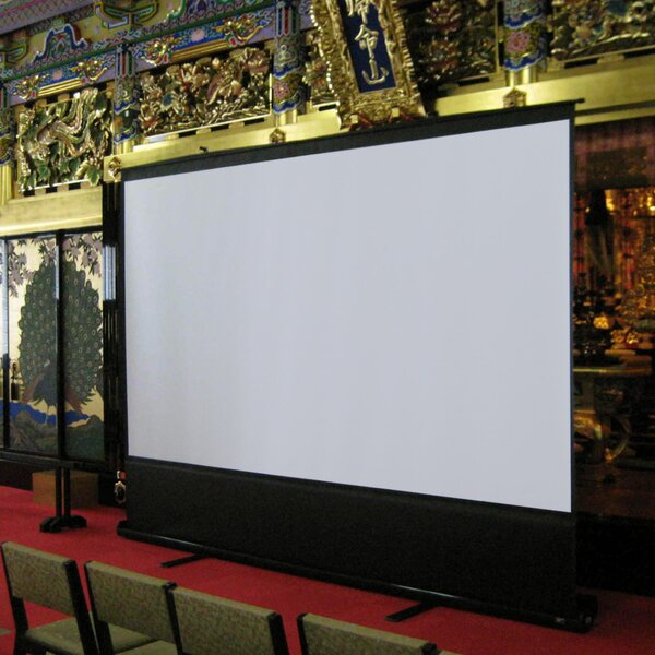 ezCinema White 60 diagonal Portable Projection Screen by Elite Screens