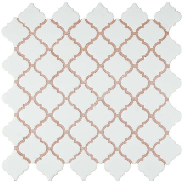 Pharsalia 2 x 2.25 Porcelain Mosaic Tile in Matte White by EliteTile