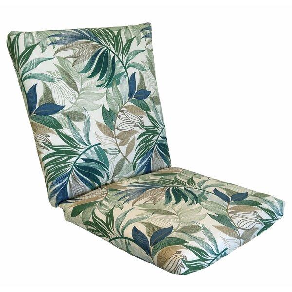 Arin Indoor/Outdoor Lounge Chair Cushion