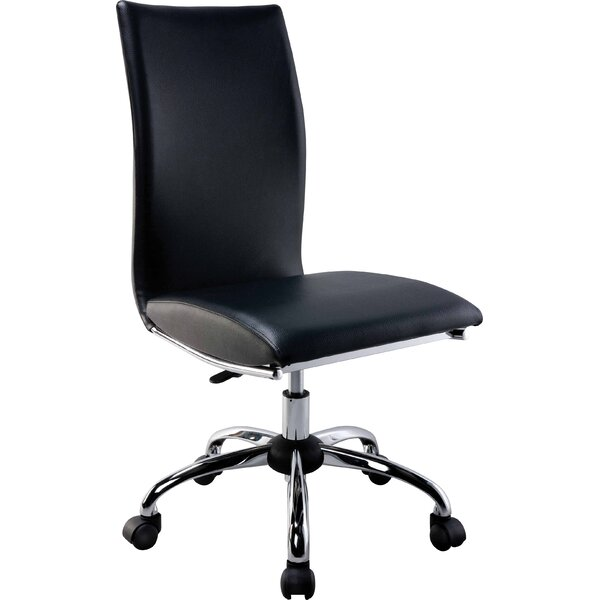 Desk Chair by Creative Images International