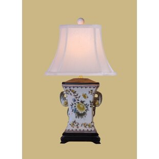 Best Reviews 22 Table Lamp By East Enterprises Inc